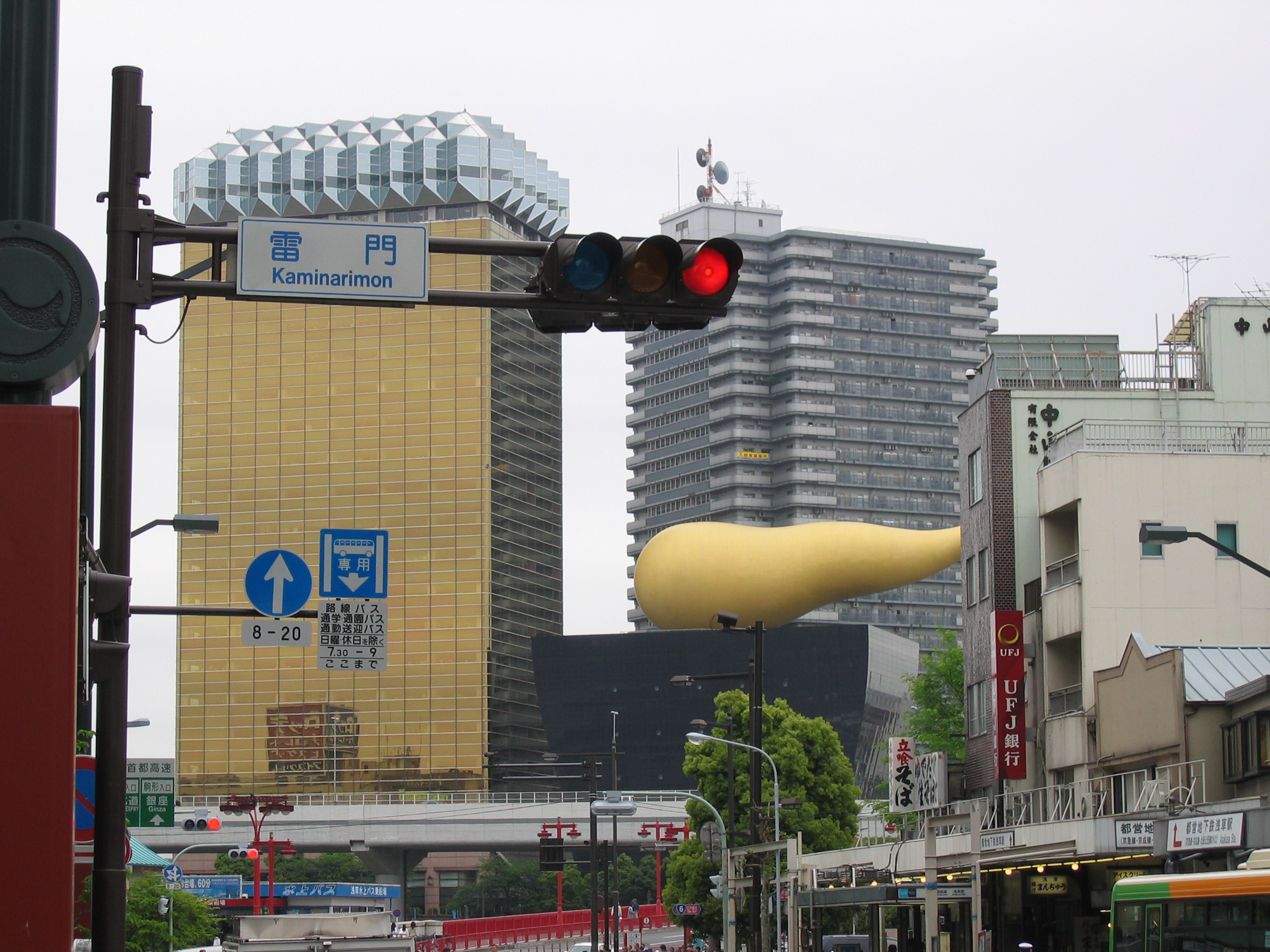 Asahi beer tower and the Flamme d'Or